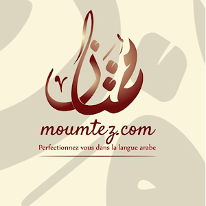Download Moumtez For PC Windows and Mac
