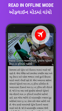India News - Breaking News APK screenshot thumbnail 7