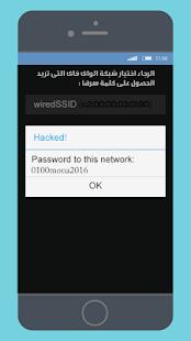 App سرقة كود الواي فاي صحيح prank APK for Windows Phone