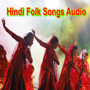 Hindi Folk Songs Audio 1.0