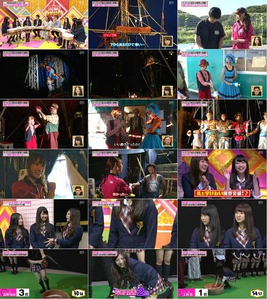 (TV-Variety)(720p) NMB48のナイショで限界突破! ep09 141103