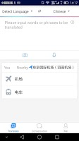 Screenshot of Baidu Translate-EN CH JP TH RU