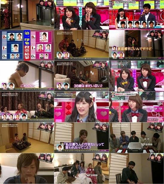(TV-Variety)(720p) 恋愛総選挙 ep24 140917