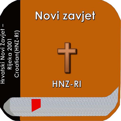 Android aplikacija Hrvatski Novi Zavjet–Rijeka 2001 Croatian(HNZ-RI) na Android Srbija