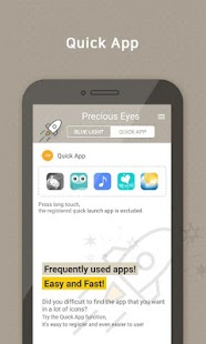 PreciousEyes Pro-Bluelight cut Screenshot