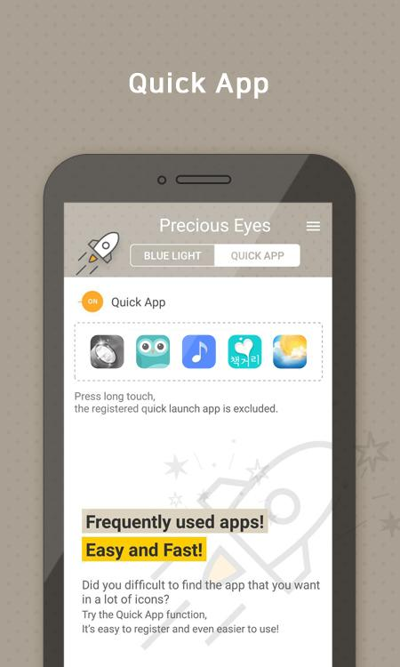 PreciousEyes Pro-Bluelight cut Screenshot 6