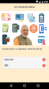 Go Cashless India - mAadhaar APK for Bluestacks