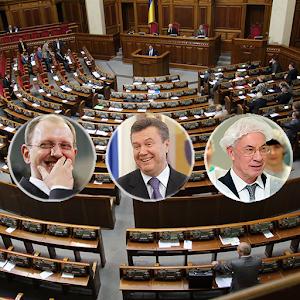 Симулятор Верховная Рада