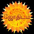Astrology in Tamil APK for Bluestacks