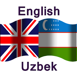 english uzbek dictionary for android