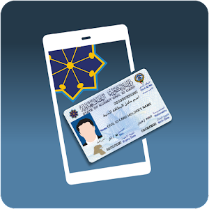 Kuwait Mobile ID هويتي For PC / Windows 7/8/10 / Mac – Free Download