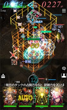 GODGAMES (MOBA) APK screenshot thumbnail 6