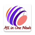 All In One News APK for Bluestacks