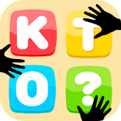 Game Кто лишний? APK for Kindle