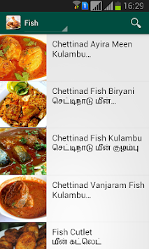 Non Veg Recipes Tamil Apk Screenshot Thumbnail 4