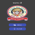 Shree Jalaram Seva Samaj Trust APK for Bluestacks