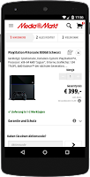 Screenshot of Media Markt Deutschland