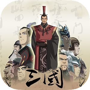 Download Three Kingdoms Comics-Cartoon For PC Windows and Mac
