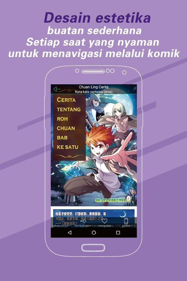 Manga-Update harian asli komik Screenshot 2