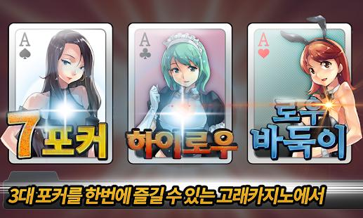 casino poker online orca spiele