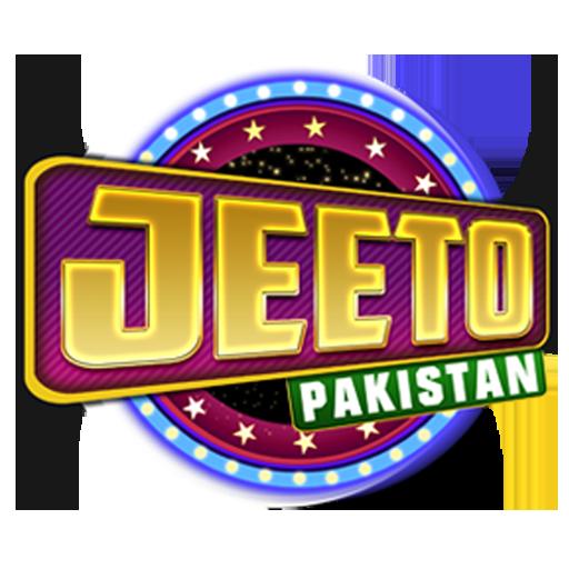 Jeeto Pakistan (app)