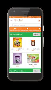 Download Patanjali APK for Android Kitkat