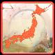Japanese Tourist Attraction