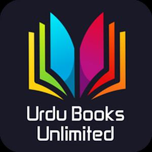 Urdu Books Unlimited For PC (Windows & MAC)