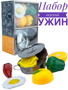 """Игровой набор серии """"Кухня"""", DW230865-7"""