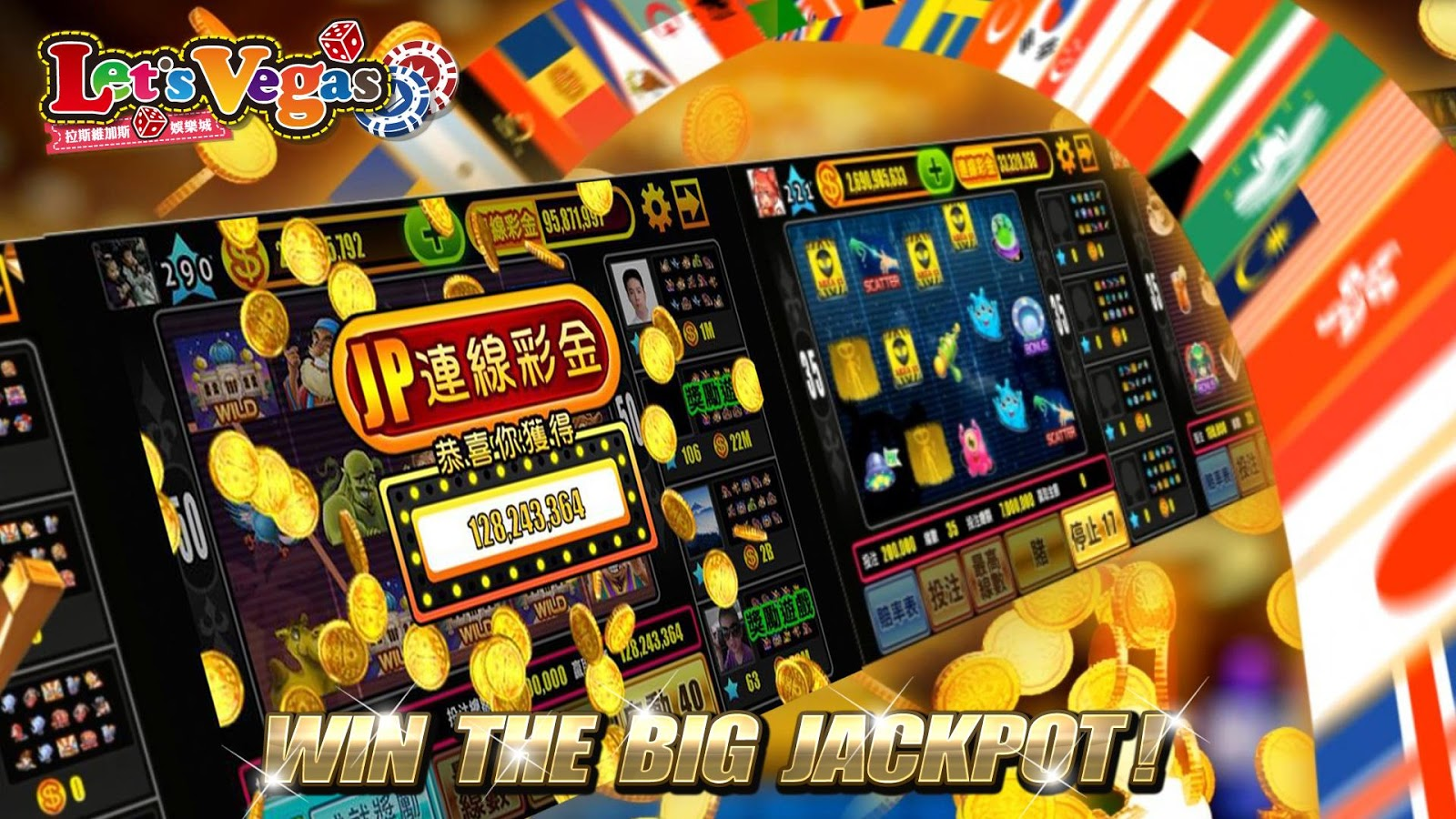Let's Vegas Slots Screenshot 1