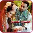 Husann E Nikkah(Complete) - HaaDi Khan