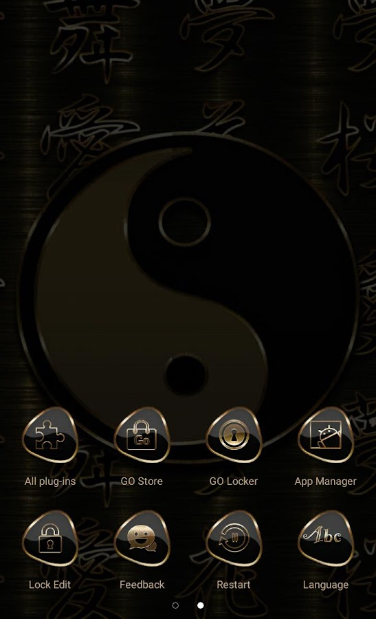 Yin and Yang Clock Widget Screenshot 7
