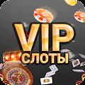 Game Игровые автоматы - VIP слоты apk for kindle fire