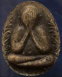 คัดสวย !! ปิดตาจัมโบ้ หลวงปู่โต๊ะ วัดประดู่ฉิมพลี ออกวัดศาลาครืน ฝังตะกรุด (1)