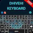 Dhivehi keyboard