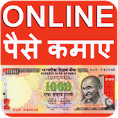 App Online Paise Kamaye apk for kindle fire