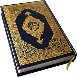 HOLY QURAN (Read Free) - Android Apps on Google Play
