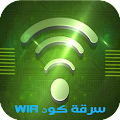 Download WiFi Pass APK for Android Kitkat