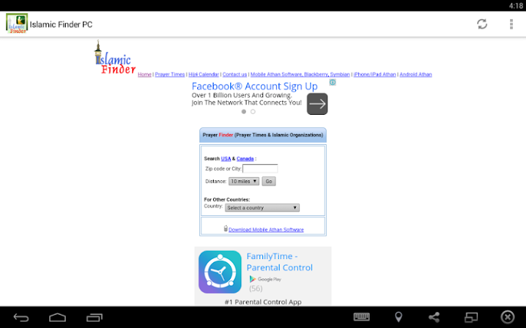 android Islamic Finder PC Screenshot 2