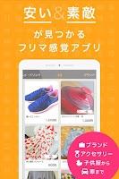 Screenshot of いまなら無料!フリマ感覚で簡単オークション!モバオク