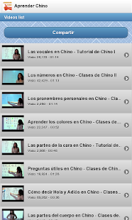 Aprender chino - screenshot