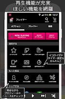 Screenshot of 歌詞付き 定番音楽プレイヤー レコチョク