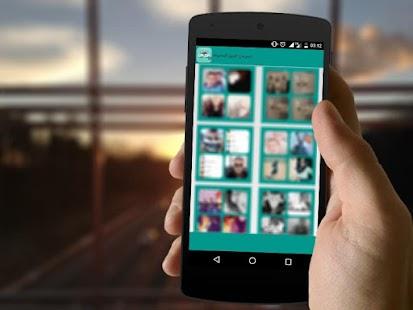 App استرجاع الصور المحذوفة Prank APK for Kindle