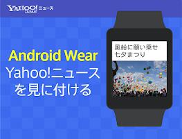 Screenshot of Yahoo! News
