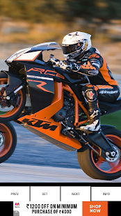 SuperBike Wallpapers HD - screenshot