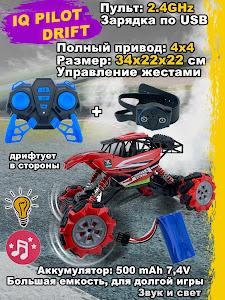 """Машинка на радиоуправлении, серии """"Город игр"""",GD-11643"""