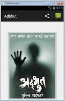 Screenshot of Adbhut - Marathi Novel  Book
