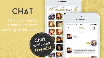 Screenshot of ChatNow