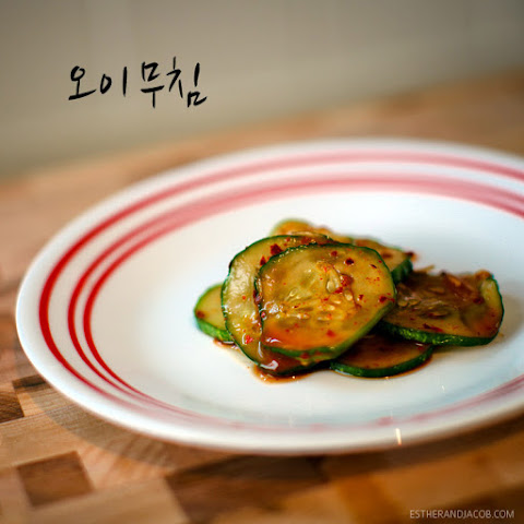 Oi Muchim // A Korean Cucumber Side Dish