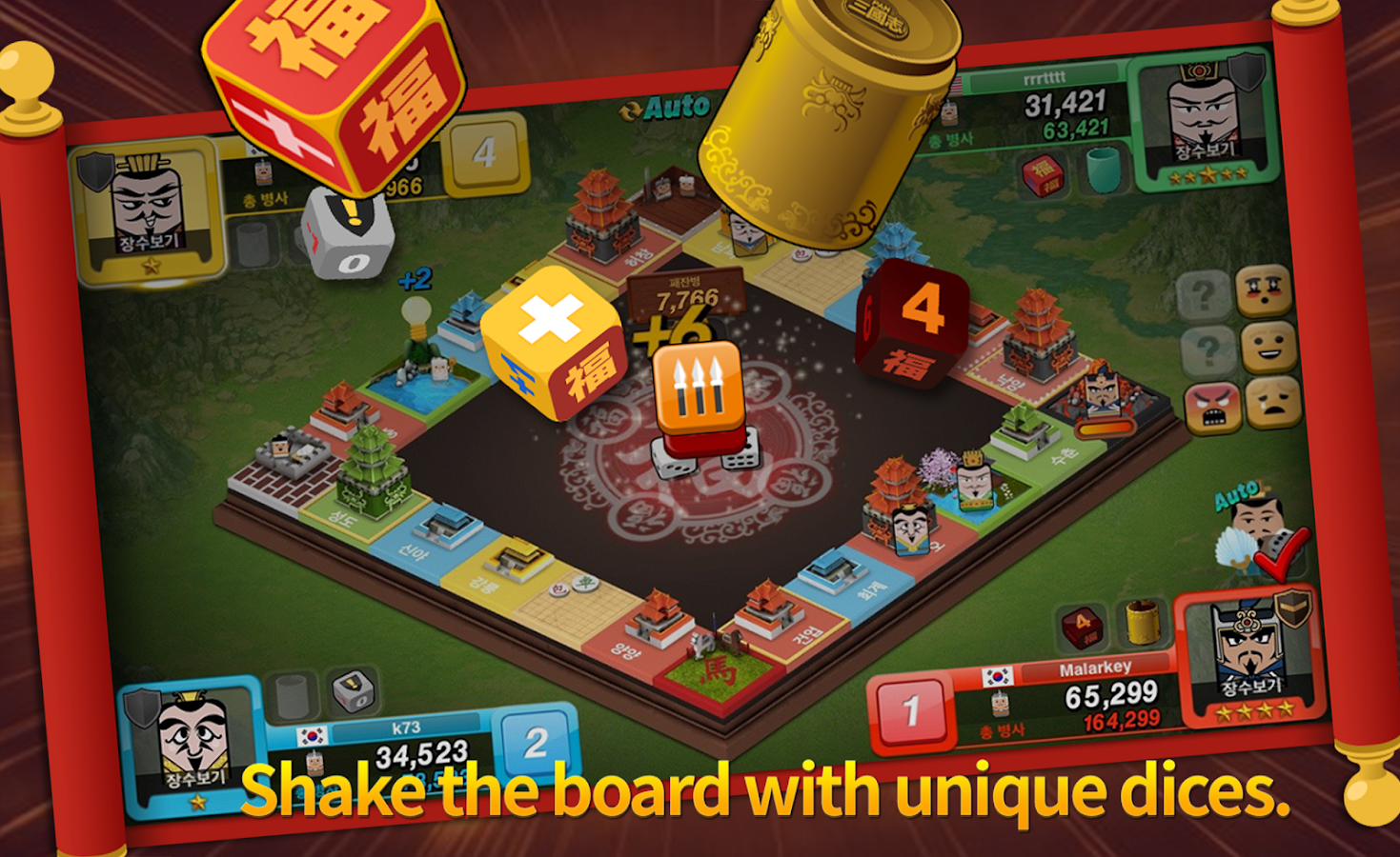 Emperor's Dice Screenshot 9